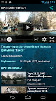 Screenshot of Pit-Stop.kz ПДД 2014 Казахстан
