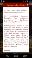 Screenshot of Mahamrityunjaya Mantra
