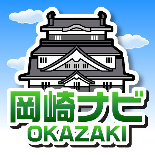岡崎ナビ 旅遊 LOGO-玩APPs