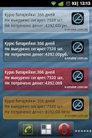 Screenshot of E-Smoker for e-cigarette