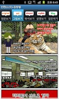 Screenshot of 망고스터디 9:한시 고전문학해설 수능언어영역ebs공부