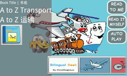 Bilingual Book- AtoZ Transport