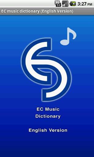 EC music dictionary