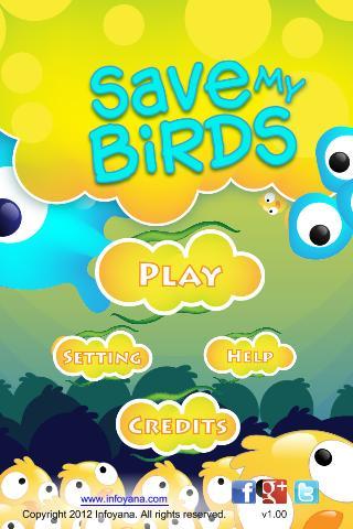 救救我的鳥兒