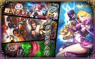 Screenshot of マスター オブ カオス 【無料リアルタイムRPG】