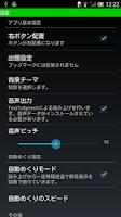 Screenshot of ゴリラ英単語