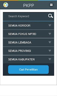 PKPP for Smartphone - screenshot