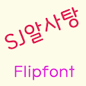 SJRcandy™ Korean Flipfont icon