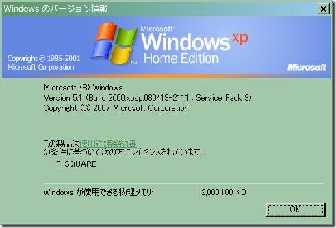 20080814_1