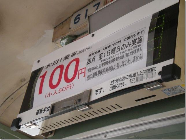 20080906_1