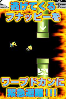 フナッピーエスケープ★ふなっしーを緊急避難させろ!のおすすめ画像3