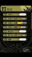 Screenshot of Soine Hitsuji -Yasuomi Ver.-