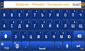 Screenshot of SlideIT Bulgarian Phonetic