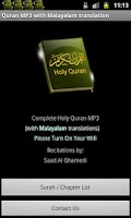 Screenshot of Quran MP3 With Malayalam