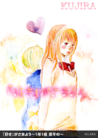 Screenshot of 無料漫画 まんがちゃんねる