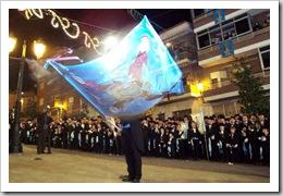 Bandera I