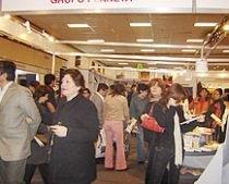 peru_lima_feria_internacional_del_libro_publico_archivos05_20060725