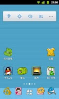 Screenshot of QQLauncher:Cute Cute Theme