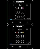 Screenshot of ジュニアサッカー時計