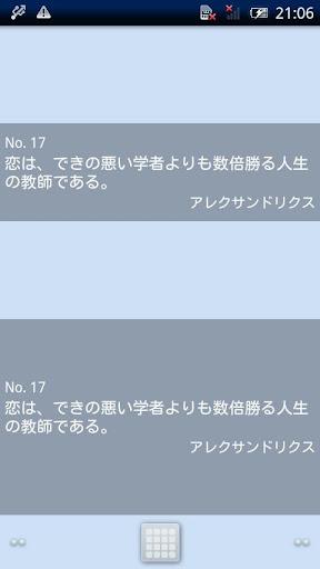 なんでもEVERYDAY365
