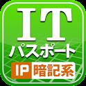 ITパスポート試験対策(評価版) icon