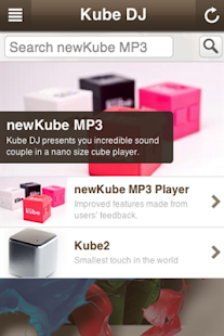 newKube - screenshot