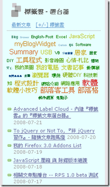 2008-07-22_182540
