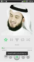 Screenshot of مشاري العفاسي -اناشيد والبومات