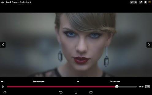 music.ivi - клипы да рок – Miniaturansicht des Screenshots