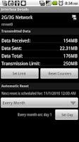 Screenshot of NetSentry