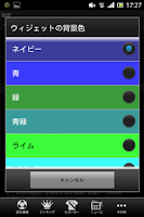 Screenshot of サッカー2014速報/ニュース/成績の「サカスタ DATA」