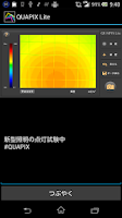 Screenshot of QUAPIX Lite