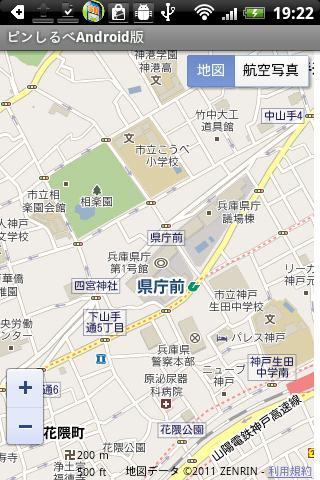 兵庫県電話帳