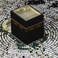 Download Makkah Wallpapers APK