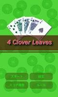 Screenshot of HAYABUSA Four-Leaves Clover
