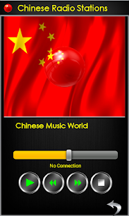 Chinese Radio Stations - screenshot