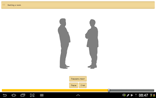 Screenshot of QuickTeacher Американский язык