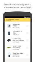 Screenshot of Yandex.Market
