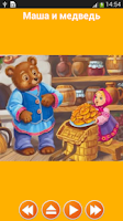 Screenshot of Аудио сказки для детей