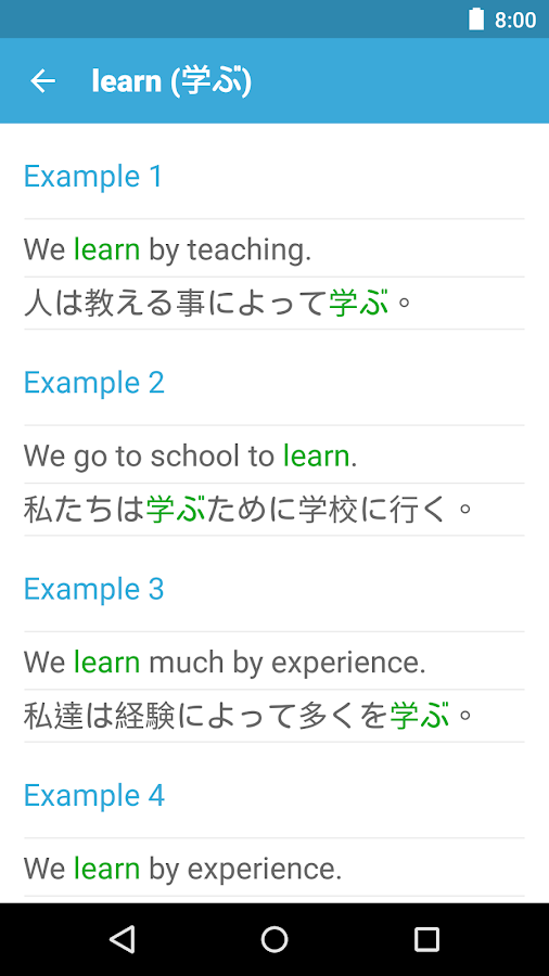japanese to english dictionary download pdf