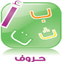 Arabic Letters and Words icon