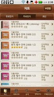 Screenshot of 잉글비 :: 무료토익강의UP