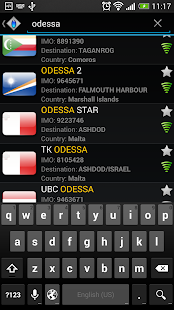 Download Full VTExplorer 2.23 APK
