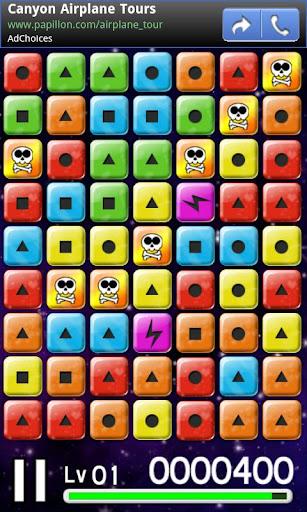 玩免費休閒APP 下載色彩方塊 (免費版) app不用錢 硬是要APP