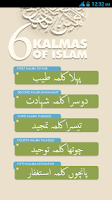 Screenshot of 6 kalmas of islam