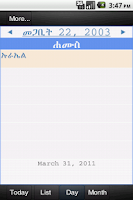 Screenshot of Ethiopian Calendar