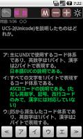 Screenshot of 基本情報技術者試験 午前対策