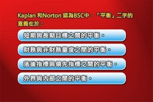 Screenshot of BSC十講-第五講 Why BSC?