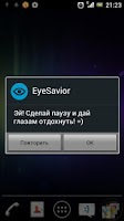 Screenshot of Eye Health Saver