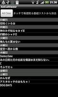 Screenshot of アニメ見てるなう(アニメ番組表)